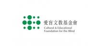 財團法人愛盲基金會
